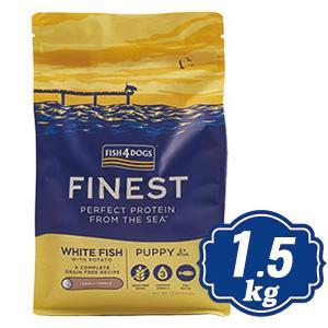 フィッシュ4 ドッグ パピー 1.5kg fish4dogs コンプリートパピー無添加ドッグフード