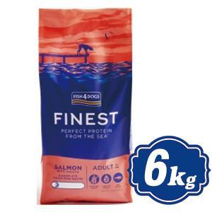 フィッシュ4 ドッグ サーモン大粒 6Kg fish4dogs コンプリート無添加ドッグフード