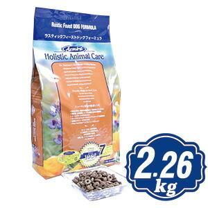 アズミラ ラスティックフィースト ドッグフォーミュラ 2.26kg (ターキー) azmira ドッグフード