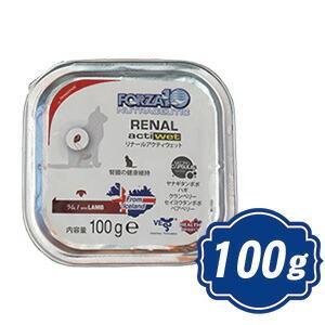 FORZA10 キャット リナールアクティ ウェット 腎臓ケア 100g フォルツァディエチ キャットフード at|relish