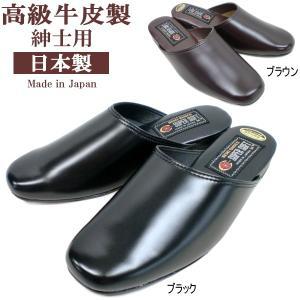 サンダル 牛皮セミ 日本製 スーパーソフト メンズサンダル [牛皮 1号] 高級牛皮 メンズサンダル 黒|reload-ys