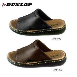 ダンロップ メンズ サンダル DUNLOP コンフォート DUNLOP メンズ S56/S55 黒|reload-ys