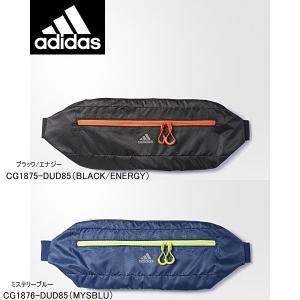 アディダス adidas ランニング ウエストメイト CG1875/CG1876 DUD85 ウエストポーチ NS 34×12×4cm ブラック・ブルー|reload-ys