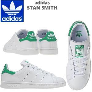 アディダス スタンスミス スニーカー レディース adidas STAN SMITH M20605|reload-ys