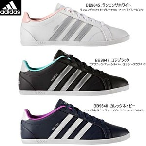 アディダス adidas レディース スニーカー コーネオQT コートスタイル CONEO QT BB9645/9647/9648|reload-ys