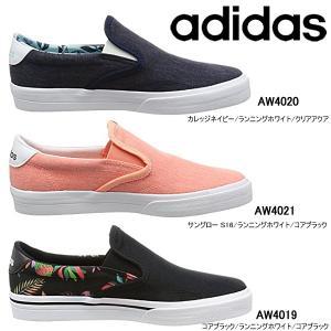 アディダス レディース スリッポン adidas  GVP SO W [AW4019/AW4020/AW4021]|reload-ys