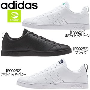 アディダス スニーカー レディース 白バルクリーン2 adidas NEO Label F99251/F99252/99253 メンズ 黒|reload-ys