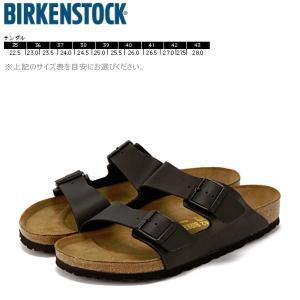 ビルケンシュトック アリゾナ BIRKENSTOCK Arizona メンズ・レディース サンダル ブラック 黒 051791/ 051793|reload-ys
