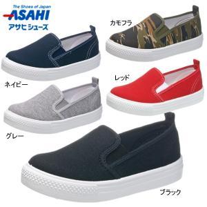 アサヒシューズ キッズ スリッポン キャンバス スニーカー 男の子 女の子 黒 P100...