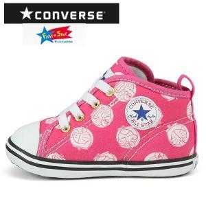 コンバース スニーカー   ベビー オールスター ドラえもん ピンク CONVERSE BABY ALL STAR N   DT Z|reload-ys