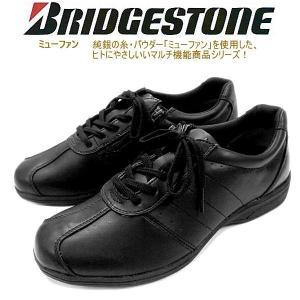 ブリジストン シューズ ウォーキングシューズ レディース BRIDGESTONE SHW151 歩きやすい靴 旅行 walking shoes 黒|reload-ys