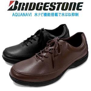 ブリジストン シューズ ウォーキングシューズ レディース BRIDGESTONE SHW156 アクアナビ 歩きやすい靴/旅行/靴/黒/茶 walking shoes|reload-ys
