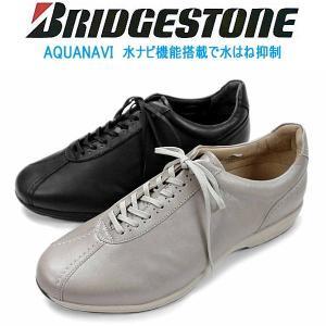 ブリジストン シューズ ウォーキングシューズ レディース BRIDGESTONE SHW157 アクアナビ 歩きやすい靴/旅行/靴/黒/本革 walking shoes|reload-ys
