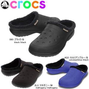 クロックス メンズ レディース crocs colorlite lined clog 16195 軽量 サンダル クロッグ 女性用  国内正規取扱店 黒|reload-ys