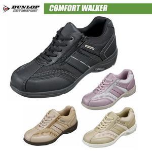 ダンロップ コンフォートウォーカー コンフォートシューズ レディース ウォーキングシューズ DUNLOP COMFORT WALKER C374 スニーカー 黒 reload-ys