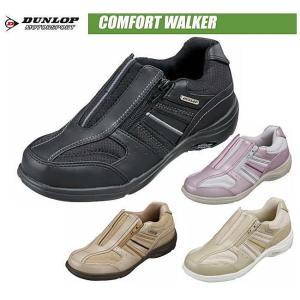 ダンロップ コンフォートウォーカー コンフォートシューズ レディース ウォーキングシューズ DUNLOP COMFORT WALKER C376 スニーカー ウォ-キング 黒 reload-ys