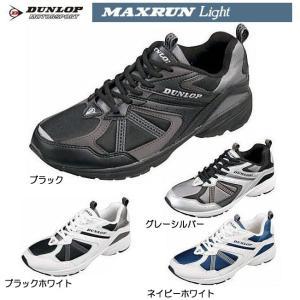 ダンロップ スニーカー メンズ 幅広 DUNLOP Maxrun Light M153 マックスランライト 4E ランニングシューズ 黒 白