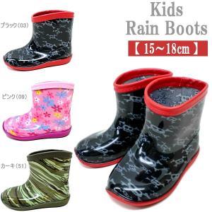 レインブーツ キッズ 柄 [24423] 雨靴 長靴 ゴム長 黒|reload-ys