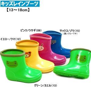 キッズ レインブーツ B24676 アニマル柄 レインシューズ 子供 男の子 女の子 長靴 雨靴 雨の日|reload-ys