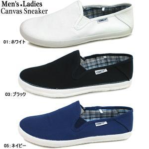 メンズ レディース スニーカー スリッポン カジュアル [M61389] キャンバス 靴 白 紺 黒|reload-ys