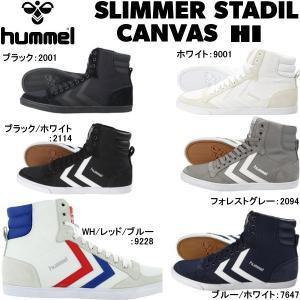 ヒュンメル スニーカー メンズ レディース スリマー スタディール キャンバス hummel SLIMMER STADIL CANVAS HIGH [HM63111K] 黒 白|reload-ys