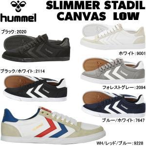 ヒュンメル スニーカー ローカット メンズ レディース スリマー スタディール キャンバス hummel SLIMMER STADIL CANVAS LOW [HM63112K] 黒 白|reload-ys