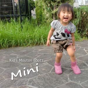 キッズ ムートン ブーツ 防寒 防水 ショート丈 全9色 子供靴 男の子 女の子 スノーブーツ ジュニア|reload-ys