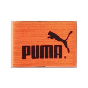 プーマ PUMA キャプテンズ アームバンド J PMJ-051626 オレンジ ポプシクル ブラック メンズ レディース ユニセックス 黒|reload-ys