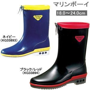レインブーツ キッズ ジュニア 長靴 マリンボーイ 10 [18〜24cm] 雨靴 子供用 MARINE BOY キッズ ジュニア レインシューズ 日本製 黒|reload-ys