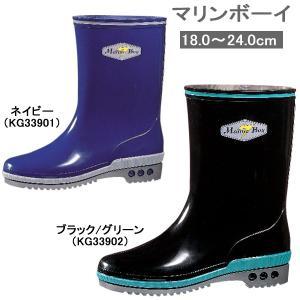 レインブーツ キッズ ジュニア 長靴 マリンボーイ 11 [18〜24cm] 雨靴 子供用 MARINE BOY キッズ ジュニア レインシューズ 日本製 黒|reload-ys