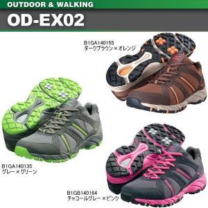 ミズノ ウォーキングシューズ MIZUNO OD-EX02 アウトドアシューズ B1GA1401/B1GB1401 メンズ レディース アウトドア|reload-ys