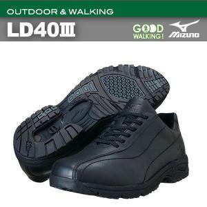 ミズノ ウォーキングシューズ MIZUNO LD40III 5KF-340ミズノ スニーカー メンズ walking shoes 黒 reload-ys