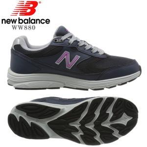 f4103d3ed9629 ニューバランス レディース スニーカー 880 New Balance WW880 4E ウォーキングシューズ sneaker レディス