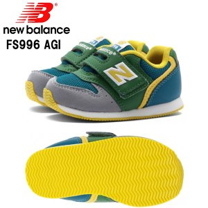 ニューバランス 996 スニーカー キッズ New Balance FS996 AGI reload-ys
