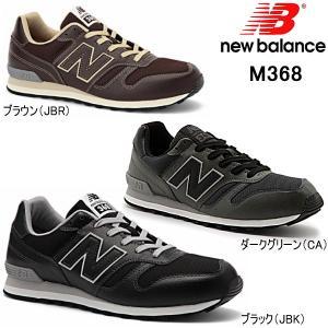 ニューバランス メンズ スニーカー new balance M368 ランニング シューズ 黒|reload-ys