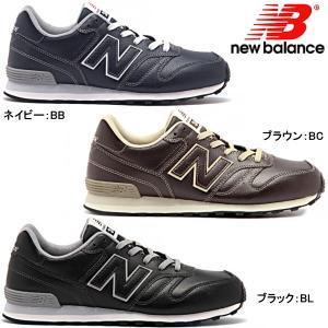 ニューバランス 368 New Balance M368L 靴 メンズ靴 スニーカー 黒 reload-ys