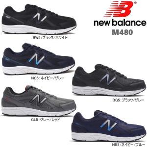 ニューバランス 480 New Balance  靴 メンズ...