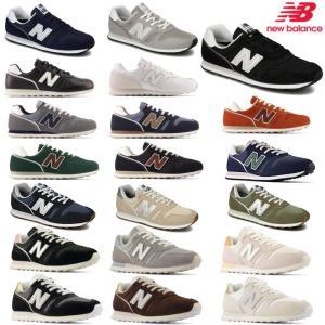 New Balance ニューバランス メンズ レディース スニーカー ML373 sneaker ...