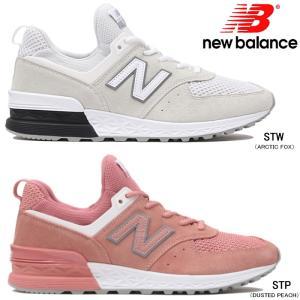 7bb390f0d5fd1 ニューバランス レディース メンズ スニーカー New Balance MS574 正規品 ランニングシューズ sneaker レディス Men's