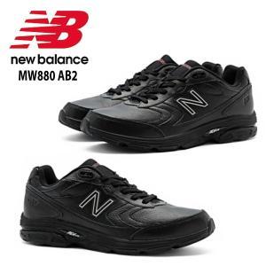 ニューバランス メンズ スニーカー New Balance MW880 AB2 BLACK ブラック 黒 2E 4E フィットネス ウォーキングシューズ 靴 幅広 正規品 reload-ys