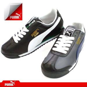 プーマ スニーカー メンズ PUMA ROMA BASIC 353572 ローマ ベージック シューズ  黒 白|reload-ys