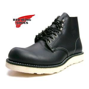 レッドウイング REDWING 8165 正規商品 レッドウィング メンズ ブーツ 6インチ プレーン 黒 レディース