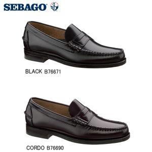 セバゴ SEBAGO ローファー Classic スリッポン B76690/76671 メンズ ビジネシューズ 革靴  黒 reload-ys