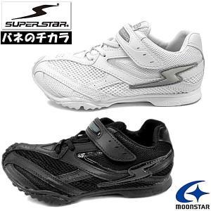 スーパースター バネのチカラ SUPERSTAR パワーバネ ジュニア スニーカー 子供靴 キッズ シューズ 白 黒 WHITE BLACK|reload-ys