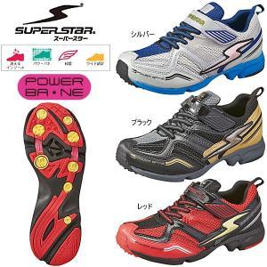 スーパースター バネのチカラ 男の子 パワーバネ SUPER STAR [SS J587] キッズ ジュニア 靴 通学靴 スニーカー 黒|reload-ys