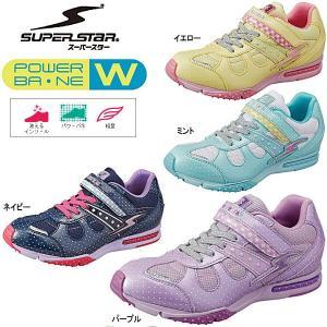 スーパースター バネのチカラ 女の子 パワーバネ SUPER STAR [SS J571] キッズ ジュニア 靴 通学靴 スニーカー|reload-ys