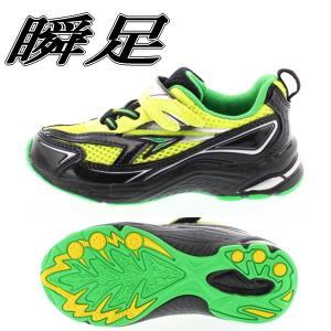 シュンソク 瞬足 男の子 [SJC5596] C-096 キッズ スニーカー 子供靴|reload-ys