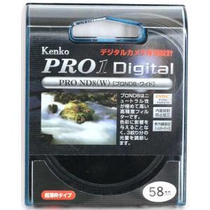 ★おもな特長★ DMC(デジタルマルチコート)採用 デジタル一眼レフカメラへの対応を考えた新しい「デ...