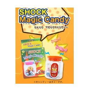 ビリビリ電気ショック キャンディーポット型グッズ ガキの使いでも話題♪ ドッキリびっくり 電流 マジックキャンディー