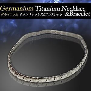 磁気ネックレス ゲルマニウム 圧倒的な磁力で肩こりに効く ゲルマニュウム 高品位のチタン
